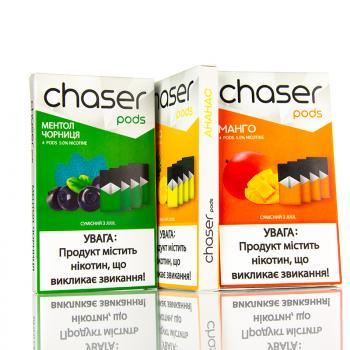 Chaser Pods