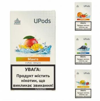 Upods