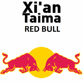 Ароматизатор Xi`an Red Bull (Энергетик)