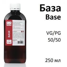 Жидкость-база Base для самозамеса 250 мл, VG/PG: 50/50