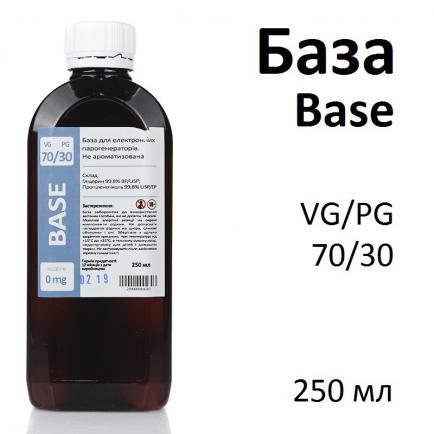 Жидкость-база Base для самозамеса 250 мл, VG/PG: 70/30